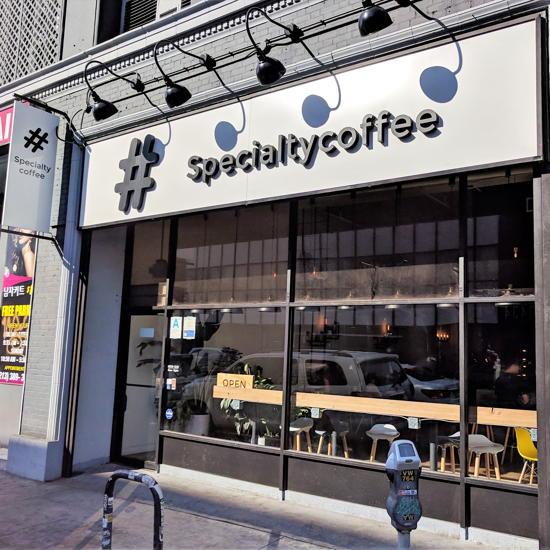 Sharp Specialty Coffee - Koreatown (Foodzooka)