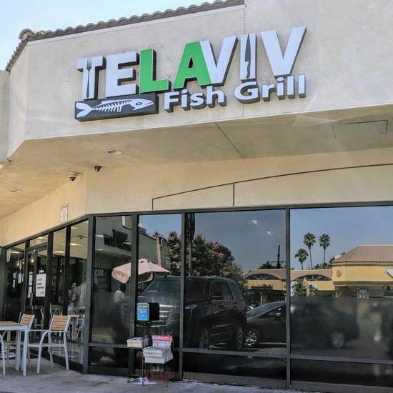 Tel Aviv Fish Grill - Tarzana (Foodzooka)
